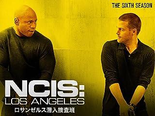 NCIS:LA 〜極秘潜入捜査班 シーズン6 (吹替版)