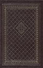 SELECTED POEMS OF LANGSTON HUGHES Collector's Edition, Bound in Genuine Leather