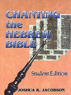 hebrew chanting music