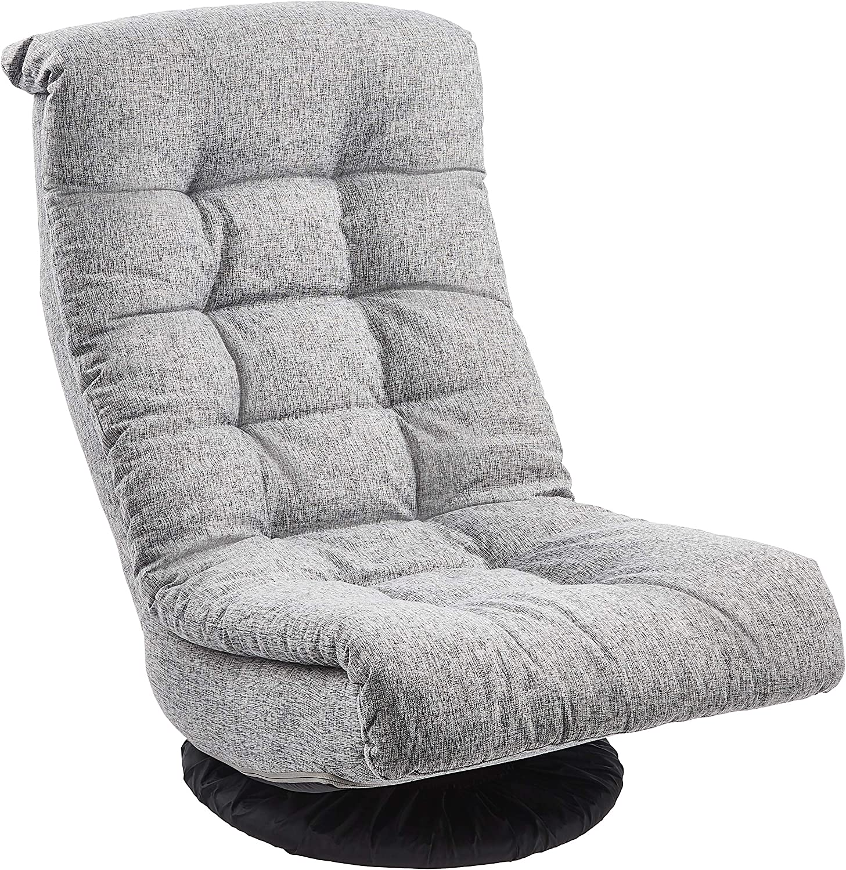Amazon Basics Swivel Foam Lounge Chair - with Headrest, Adjustable, Grey