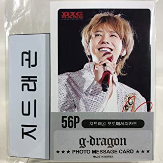G-DRAGON ジードラゴン ジヨン - BIGBANG ビッグバン グッズ / フォト メッセージカード 56枚 (ミニ ポストカード 56枚) + ネームプレート (名札) セット - Photo Message Card 56pcs (Mini Post Card 56pcs) + Name Plate [TradePlace K-POP 韓国製]
