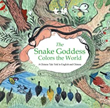 The Snake Goddess Colors the World: A Chinese Tale Told in English and Chinese (Stories of the Chinese Zodiac)