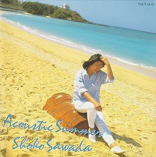 Acoustic Summer/沢田聖子