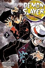 Demon Slayer: Kimetsu no Yaiba, Vol. 2: It Was You Kindle Edition