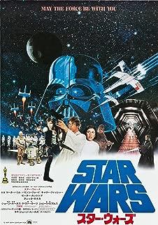 Star Wars & The Empire Strikes Back (th Century Fox, 1977). Japanese