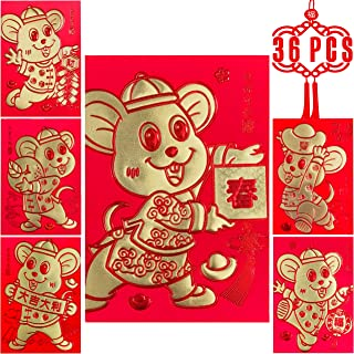 Ellzk Chinese Red Envelopes Lucky Money Envelopes 2020 Chinese New Year Rat Year Envelope Small (6 Patterns 36 Pcs) Gold