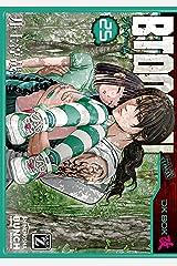 BTOOOM! 25巻: バンチコミックス Kindle版