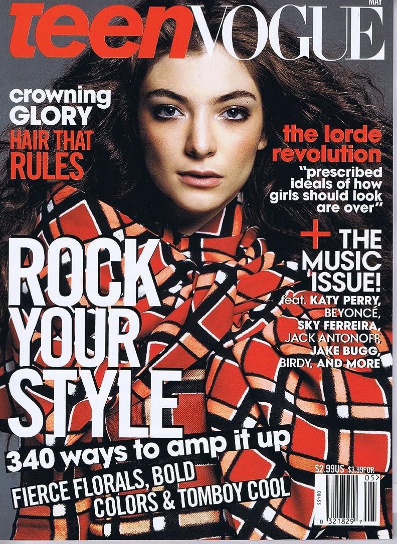 弱点部分メニューTeen Vogue [US] May 2014 (単号)