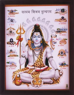 Best lord shiva posters online india Reviews