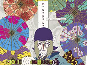 Mononoke: The Complete Series (English Subtitled)