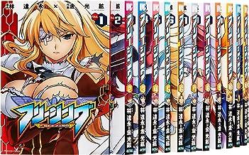 フリージング コミック 1-26巻セット (ヴァルキリーコミックス)