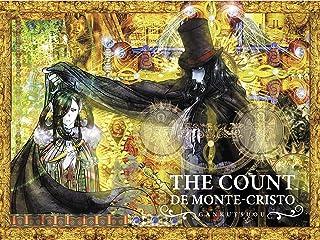 Gankutsuo: The Count of Monte Cristo [English Dub]