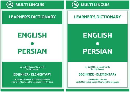 Persian Language (2 Book Series)