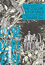表紙: 異世界の色彩 ラヴクラフト傑作集 (ビームコミックス) | 田辺 剛