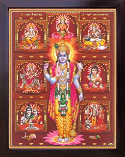 Hindu Supreme Lord Vishnu with Other God Like Krishna, Ganesha, Shva, Sarawati, Lord Ram and Maa Durga, A Poster Painting with framing for Hindu Religion and Worship
