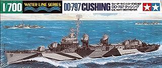 タミヤ 1/700 ウォーターラインシリーズ NO.907 アメリカ海軍 フレッチャー級駆逐艦 DD-797 クッシング プラモデル 31907