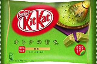 Kit kat chocolate Matcha green tea 13 bars Japan import