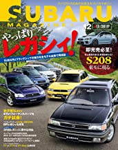 SUBARU MAGAZINE vol.12 (CARTOP MOOK)