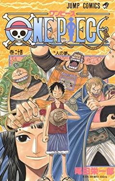 One Piece Vol 24 (Japanese Edition)