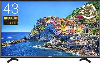 ハイセンス 43V型 液晶 テレビ HJ43K3120 フルハイビジョン 外付けHDD裏番組録画対応 メーカー3年保証 2016年モデル