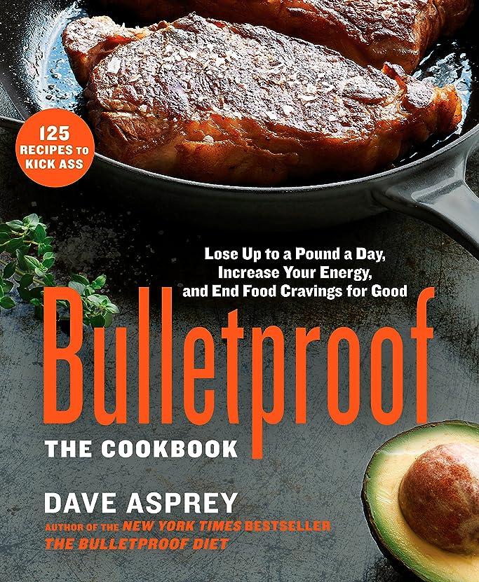 コート今日体Bulletproof: The Cookbook: Lose Up to a Pound a Day, Increase Your Energy, and End Food Cravings for Good (English Edition)
