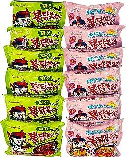 HOT Samyang Ramen Nudeln SET- 6 statt 5 Portionen je Sorte (