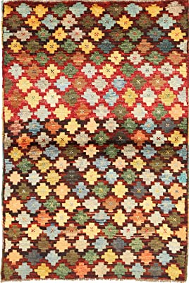 Amazon Com Ottomanson Oth2309 3x5 Ottohome Collection