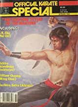 Spring 1985 Official Karate Special Magazine Kichiro Shimabuku William Cheung Morihiro Saito