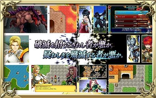 『RPG アルファディア ジェネシス2』の5枚目の画像