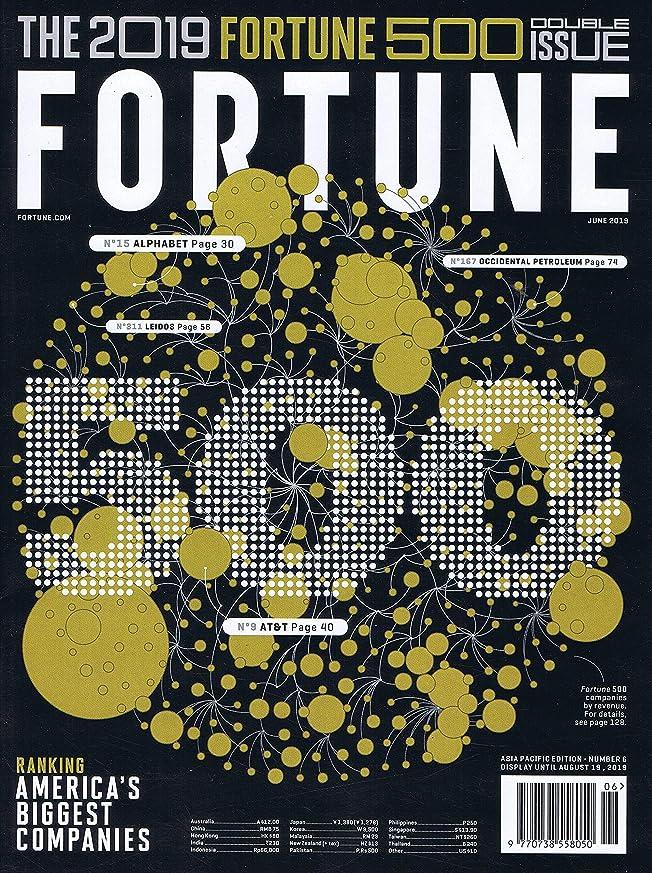 選択ドリル集団的Fortune Asia Pacific [US] June 1 2019 (単号)