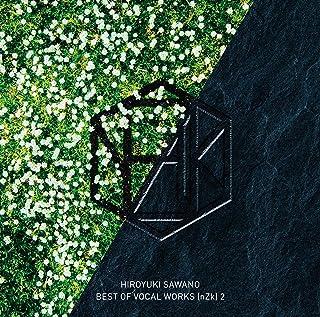 澤野弘之 BEST OF VOCAL WORKS [nZk] 2(通常盤)(特典なし)