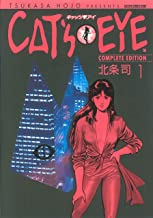 表紙: CAT'S EYE 1巻 | 北条司