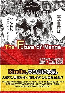 The Future of Manga