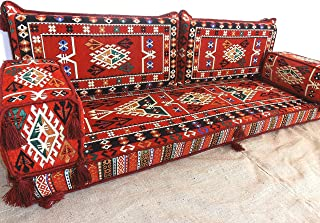 arabic jalsa,arabic majlis,bar furniture,oriental seating,floor couch,floor cushions,floor seating,kilim sofa sets,cushion covers - MA 46