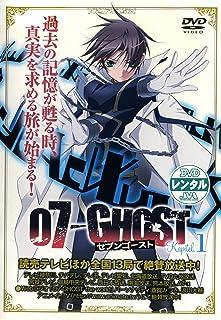 07-GHOST [レンタル落ち] (全13巻) [マーケットプレイス DVDセット商品]