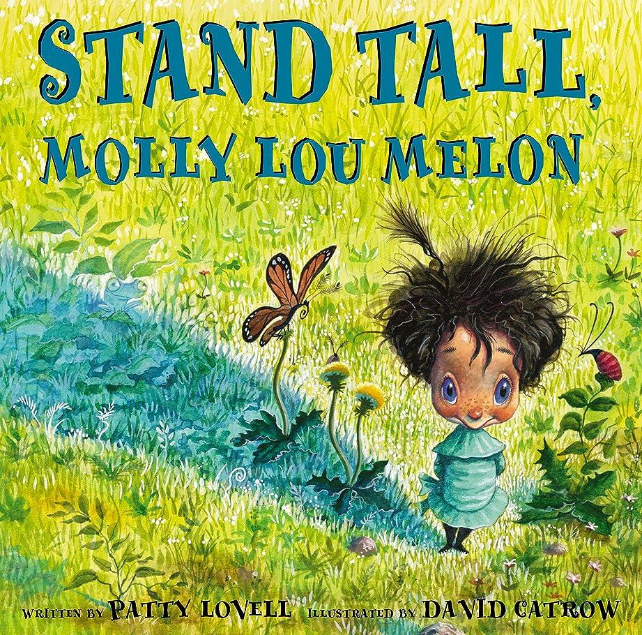 できたダンプ杖Stand Tall, Molly Lou Melon (English Edition)