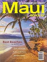 Maui No Ka Oi Magazine July/August 2017