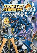 表紙: スーパーロボット大戦OG 告死鳥戦記(1) (DENGEKI HOBBY BOOKS)   竹田 裕一郎