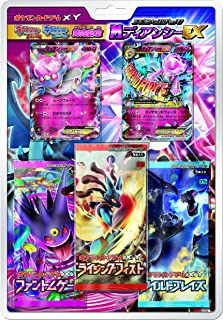 Pokemon card game XY Special Pack M Deanne Sea EX