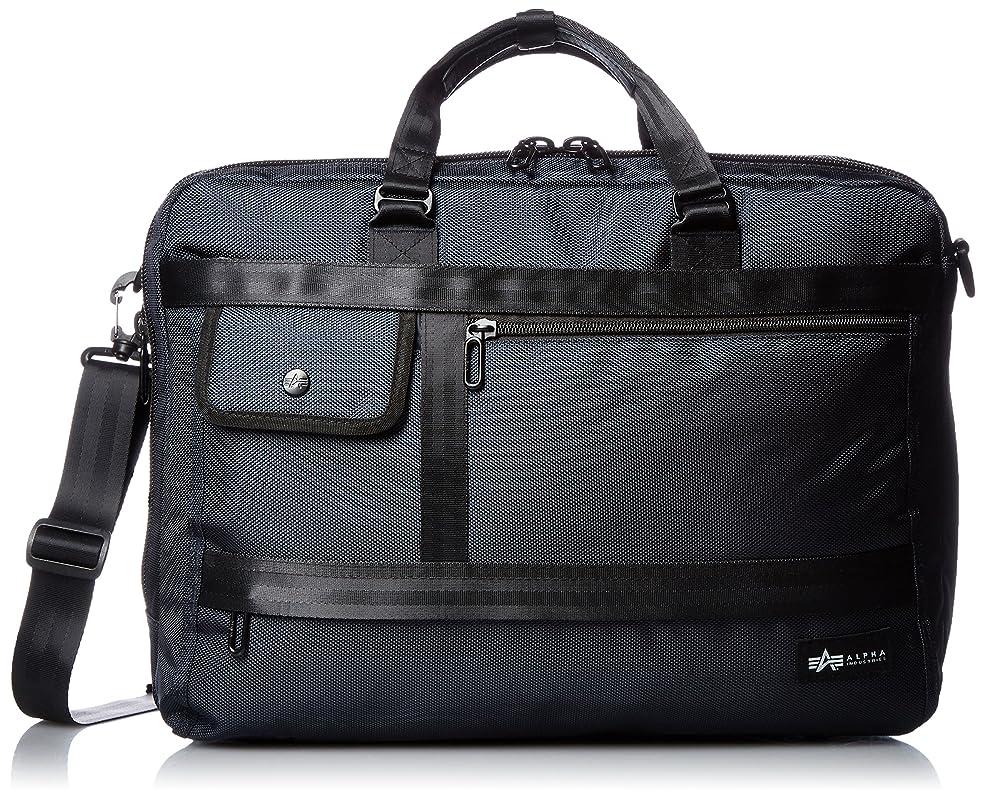 孤独ペイント手当[アルファ インダストリーズ] ビジネスバッグ Colonel B5PC/タブレット対応 2ルーム縦3wayスタイル