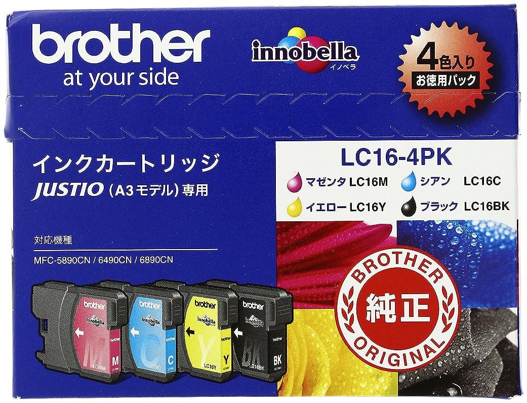 スイス人スケート先入観brother 純正インクカートリッジ LC16 4色BK/C/M/Yパック LC16-4PK