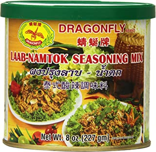 Dragonfly Laab Namtok Seasoning Mix, 8 Ounce