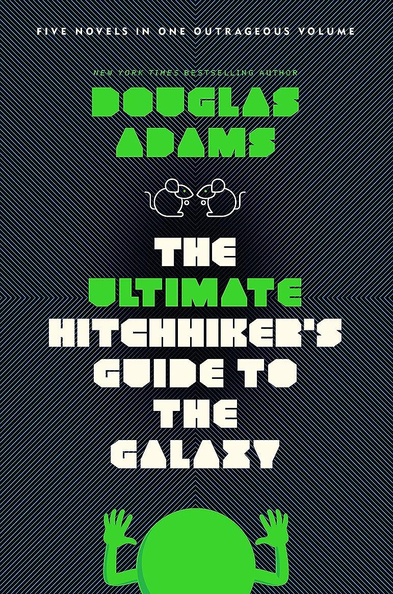 パートナーその後ベルベットThe Ultimate Hitchhiker's Guide to the Galaxy: Five Novels in One Outrageous Volume (English Edition)