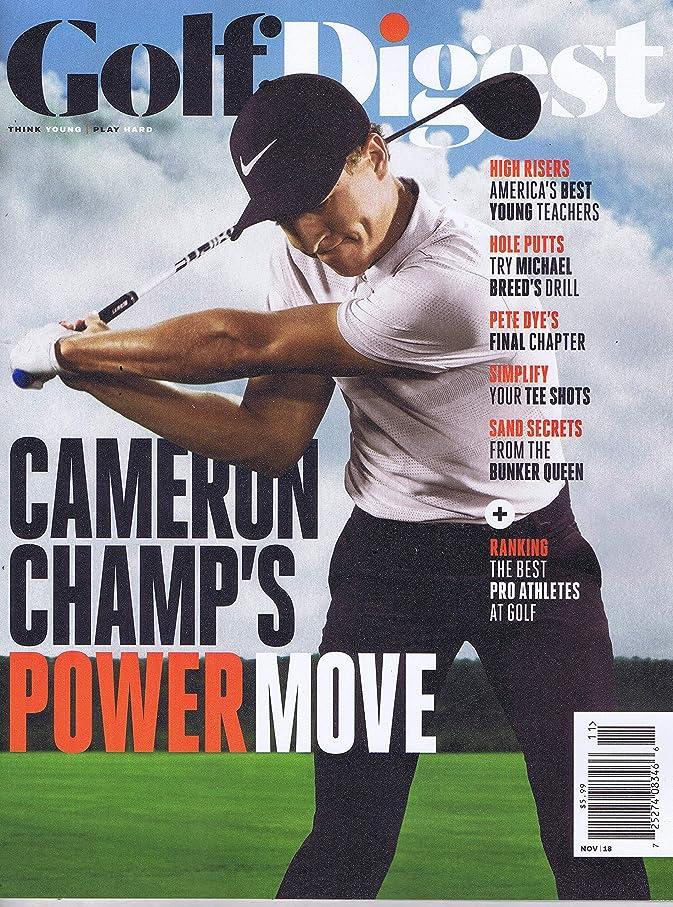ピザ麻痺意志Golf Digest [US] November 2018 (単号)