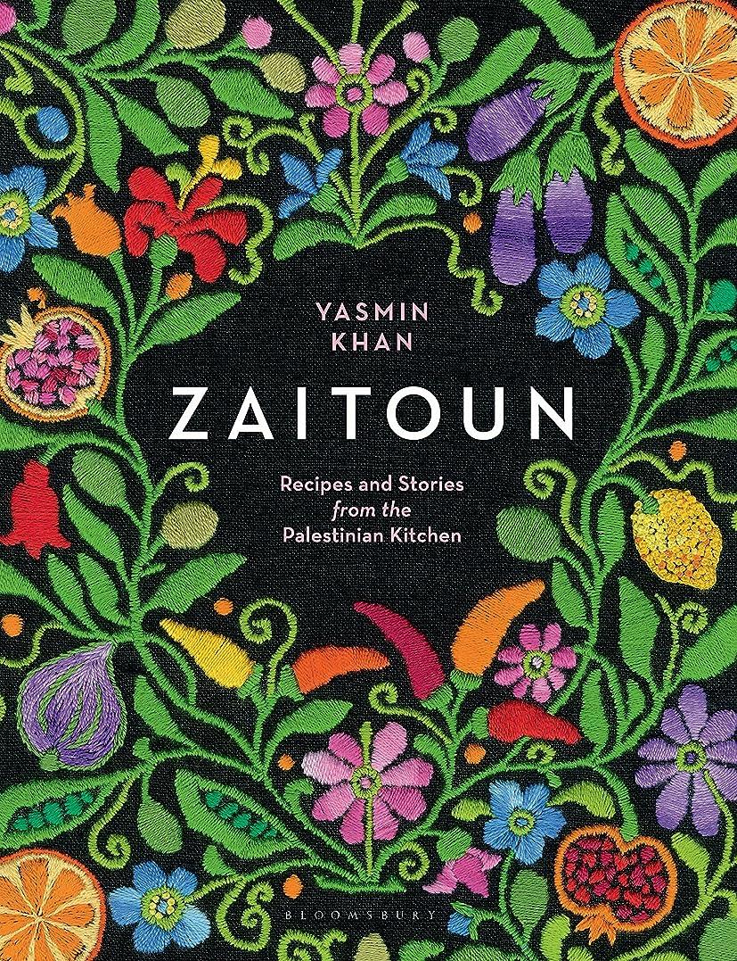 真実に慈善教育するZaitoun: Recipes and Stories from the Palestinian Kitchen (English Edition)