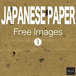 JAPANESE PAPER Free Images 1  BEIZ images - Free Stock Photos (English Edition)