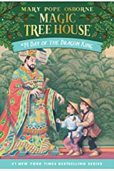 Day of the Dragon King (Magic Tree House Book 14) Kindle Edition