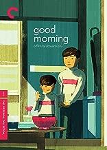 good morning 1959