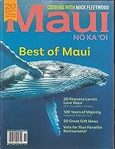 Maui No Ka Oi Magazine November/December 2016