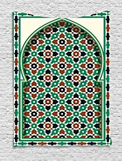 Ambesonne Moroccan Tapestry, Middle Eastern Style Moroccan Door Arch with Medieval Floral Details Retro, Wall Hanging for Bedroom Living Room Dorm Decor, 40